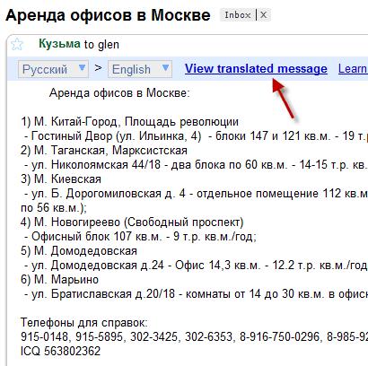 spamRussian