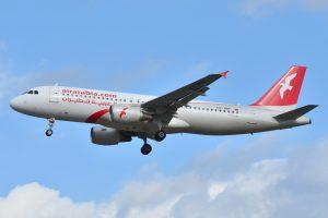 Comment contacter Air Arabia Maroc ?