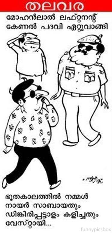Joke Images Malayalam : images, malayalam, Thalavara, Malayalam, Cartoon