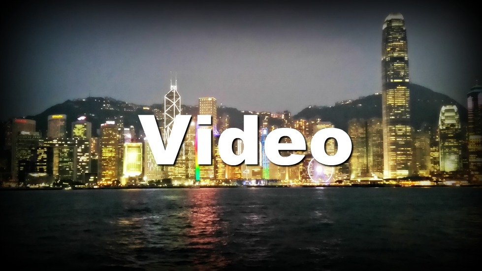 hong kong harbour buildings at night