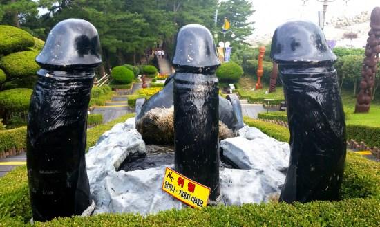 penis park korea