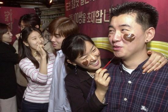 valentines day korea
