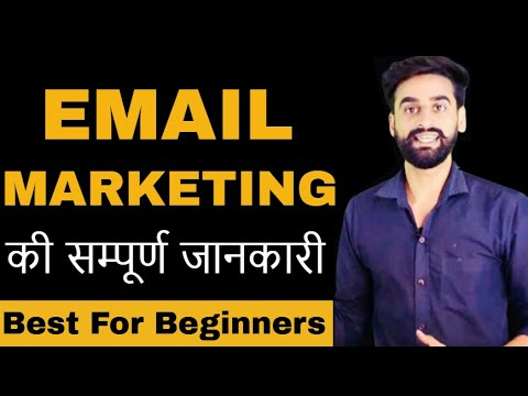Email Marketing Complete Guide for Beginners || Hindi