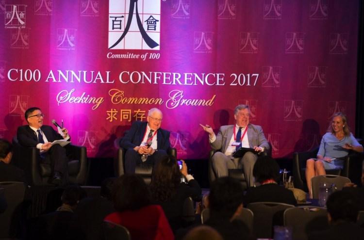 46-6887 Panel 1 Cheng Li, Stape Roy, Dennis Wilder, Debroah Lehr laughing Summit Bowen copy