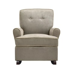 Baby Rocker Chair Design Restaurant Dorel Living Relax Tinsley Rocking Ebay