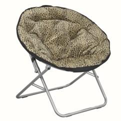 Cheetah Print Folding Chair Outside Rocking Canada Idea Nuova Urban Shop Leopard Animal Faux Fur Saucer