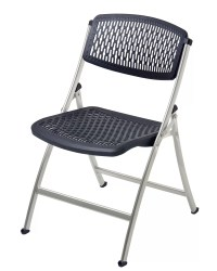 Mity Lite Flex One Folding Chair Set of 4 | eBay