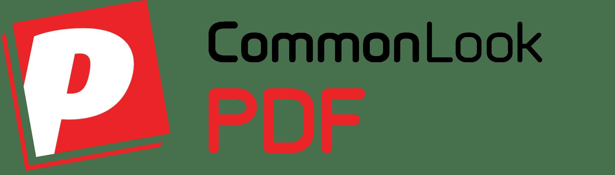 hight resolution of commonlook pdf logo