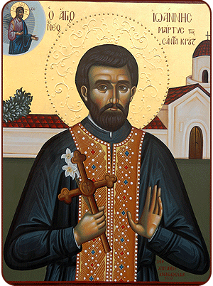 The New Hieromartyr John (Karastamatis) of Santa Cruz (1937-1985).
