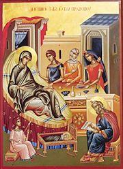 John The Forerunner OrthodoxWiki