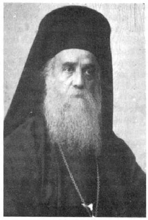 Sfântul Ierarh Nectarie din Eghina