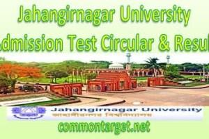 Jhangirnagar University Admission