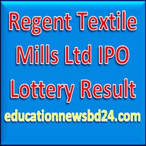 Regent Textile Mills Ltd IPO Lottery Result