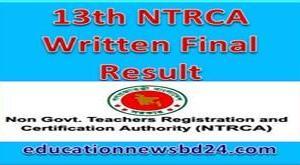 13th NTRCA Written Final Result