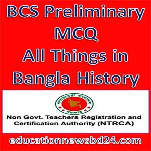 BCS Preliminary MCQ All Things in Bangla History