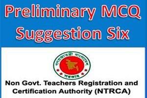 NTRCA Preliminary MCQ Suggestion Six