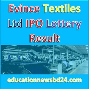 Evince Textiles Ltd IPO Lottery Result