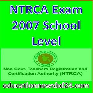NTRCA Exam 2007 School Level