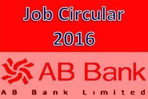 AB Bank Ltd Job Circular 2016