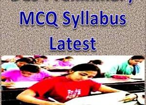 BCS Preliminary MCQ Syllabus Latest