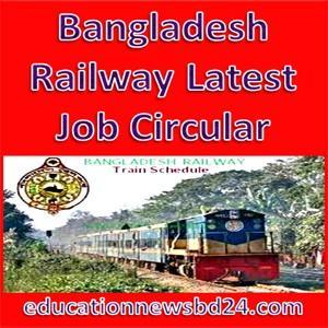 Bangladesh Railway Latest Job Circular