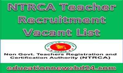 NTRCA Teacher Recruitment Vacant List 2017