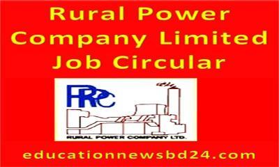 Rural Power Company Limited Job Circular