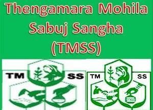 TMSS Job Circular