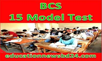 39th BCS 15 Model Test Latest 2018
