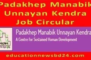 Padakhep Manabik Unnayan Kendra Job Circular