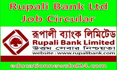 Rupali Bank Ltd Circular