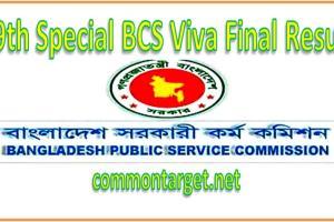 39th Special BCS Viva Final Result