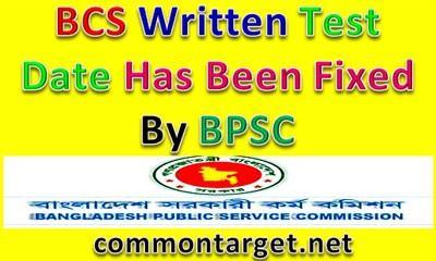 37th BCS Written Result