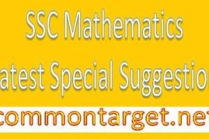 SSC Mathematics Special Suggestion