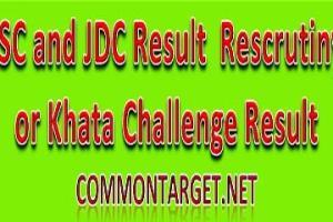 JSC Result Rescrutiny
