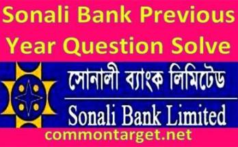 Sonali Bank Previous Year Question Solve