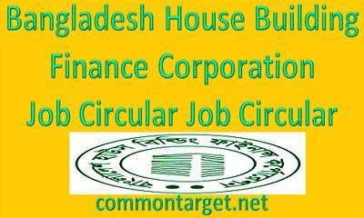 House Building Finance Corporation Job Circular