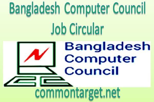Computer Council Job Circular