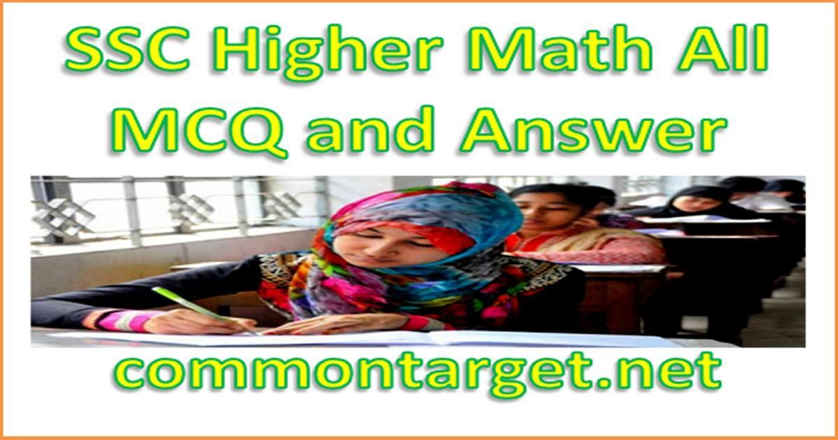 SSC Higher Math MCQ Question