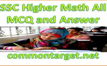 SSC Higher Math MCQ Question