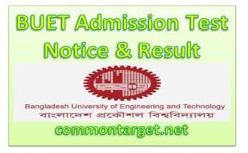BUET Admission Test