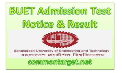BUET Admission Test