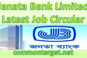 Janata Bank Job Circular