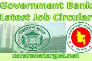 Government Bank Job Circular