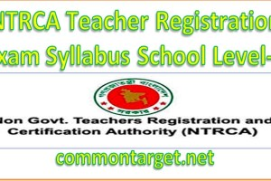 15th NTRCA Teacher Registration Exam Syllabus
