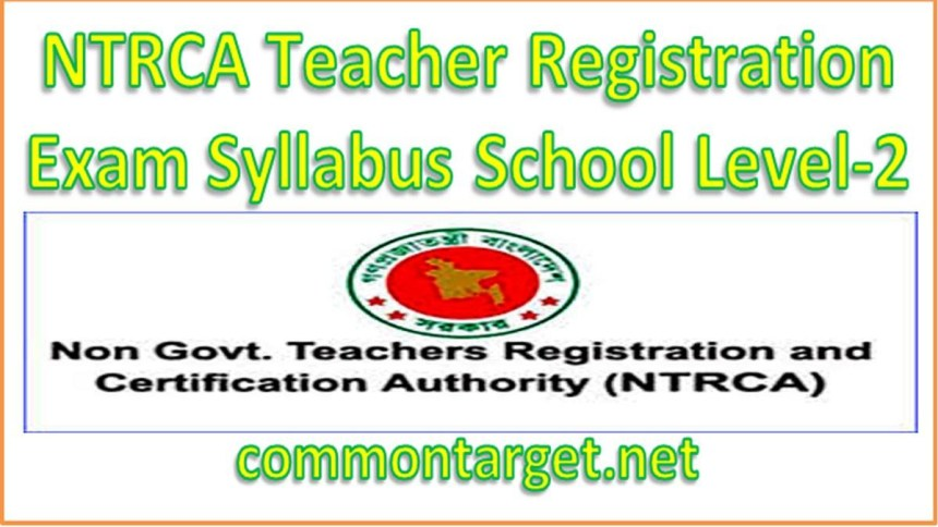 15th NTRCA Teacher Registration Exam Syllabus