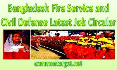 Fire Service Civil Defense Job Circular