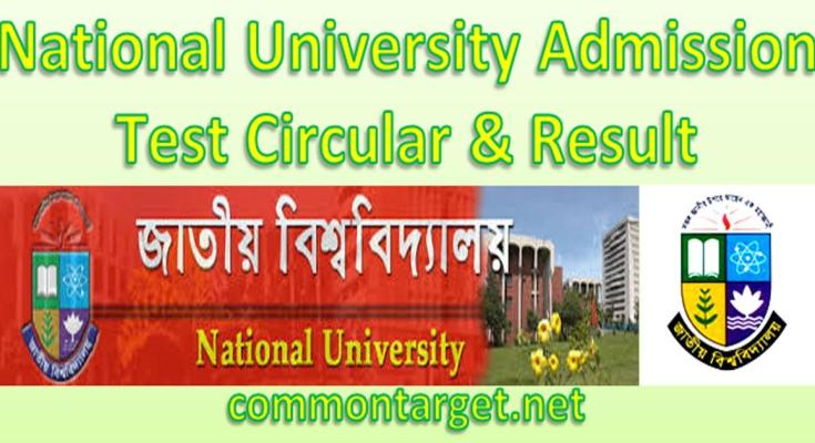 National University Admission Notice