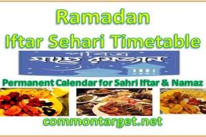 Iftar Shari Timetable