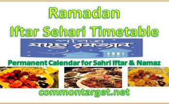 Iftar Shari Timetable 2021
